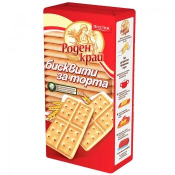 Бисквити за Торта Роден Край 250 гр.