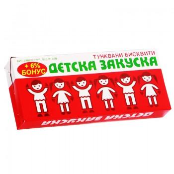 Бисквити Тунквани Детска Закуска 170 гр.