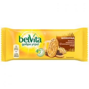 Бисквити Belvita Шоколад 50 гр.