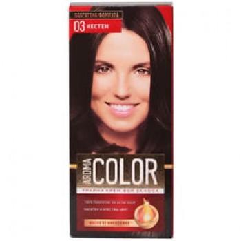 Боя за Коса Aroma Color 03 Кестен 45 мл.