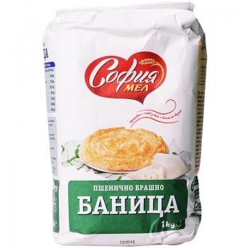 Брашно София Мел За Баница 1 кг.