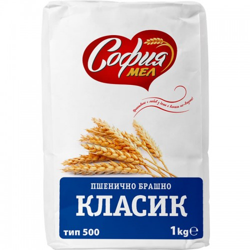 Брашно София Мел Класик 1 кг.