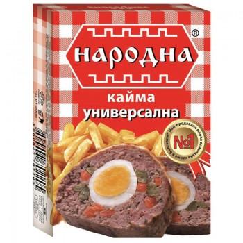 Кайма Универсална Народна Замразена 250 гр.