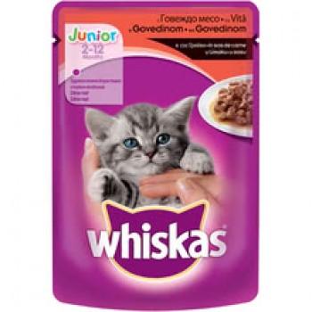 Храна за Котки Whiskas Пауч Junior с Говеждо Месо 100 гр.