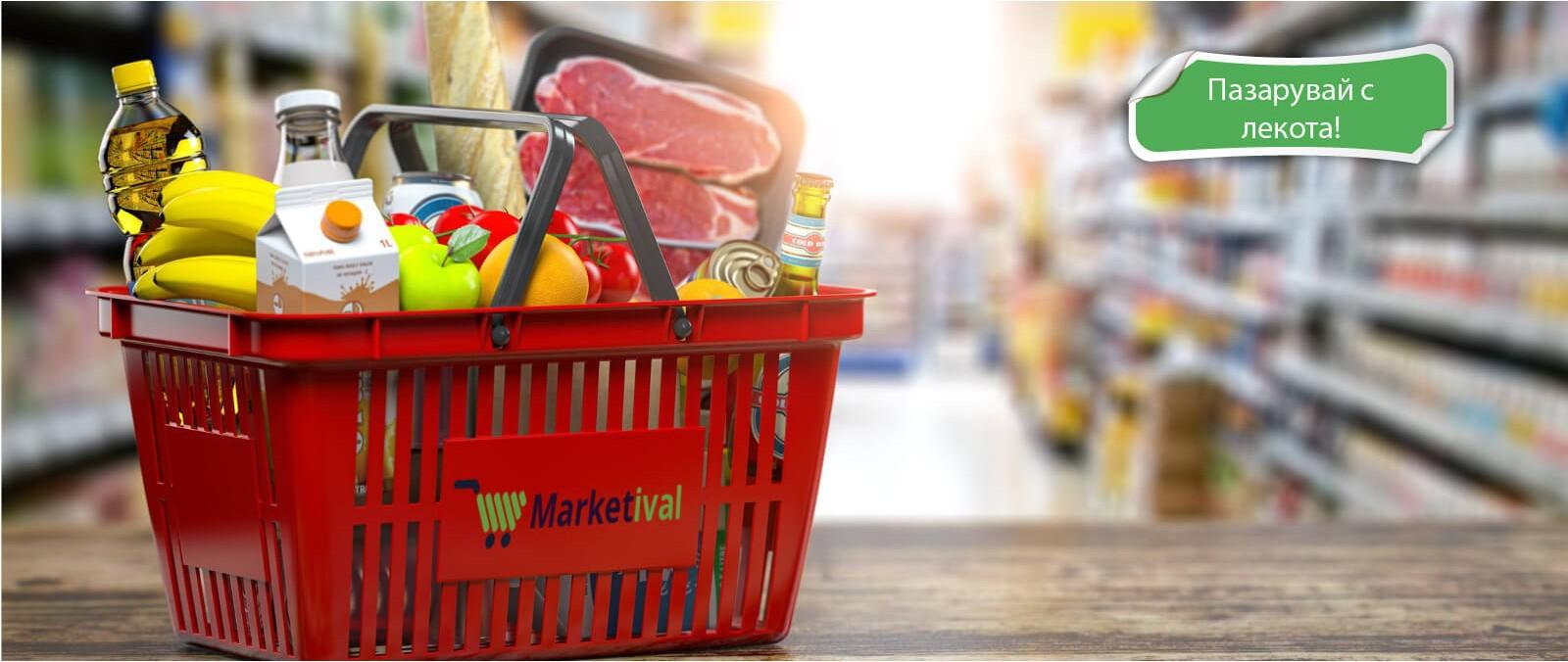 Супермаркет Ival