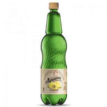 Бира Ариана Радлер Лимон 1 л.