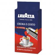 Кафе Lavazza Crema E Gusto Мляно 250 гр.
