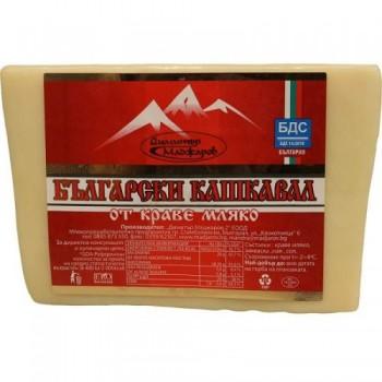 Кашкавал от Краве Мляко Димитър Маджаров 250 гр.