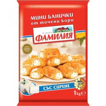 Мини Банички със Сирене Фамилия 1 кг.