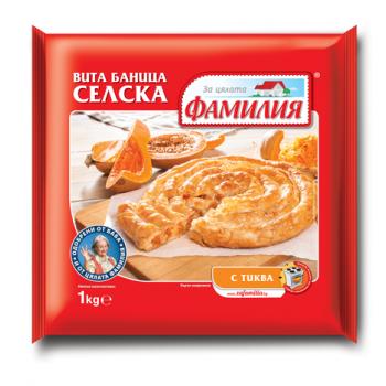 Селска Вита Баница с Тиква Фамилия 1 кг.